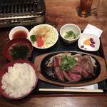京ホルモン蔵 - 240gWステーキ定食 ¥1580税別