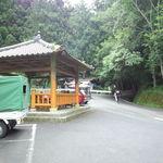 14206321 - 駐車場はお店の約30m手前にあります。