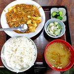 柿屋 - 料理写真:麻婆豆腐定食(大盛り)