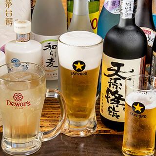 オープン記念サービス☆生ビールが300円→150円でご提供!