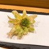 てんぷら小野 - 料理写真:ふきのとう