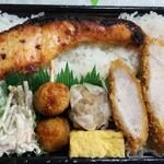 あけぼの - 実籾駅弁当(600円)
