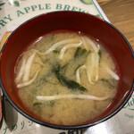 豚菜 - 味噌汁