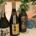 スープ職人が作る創作 島居酒屋 めんば~る - 宮古産、菊の露酒造の泡盛、多数ご用意してます