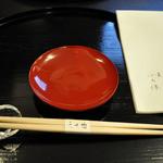 日本料理 会席小久保 - 料理写真: