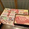 がんこ 新宿西口店