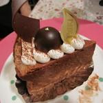 AKIRI - チョコケーキ