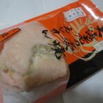 嶋田商店 - 料理写真:えびせん大海老の姿焼