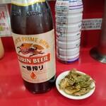 かいざん - 瓶ビール