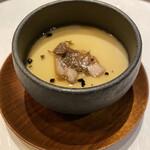 河内鴨料理 田ぶち - 茶碗蒸し