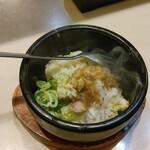 味噌物語 麺乃國+ -