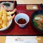142094081 - 「海老天丼セット(¥1,000税込)」