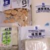 三代目茂蔵豆富 - 料理写真:どれもお安いですね^^