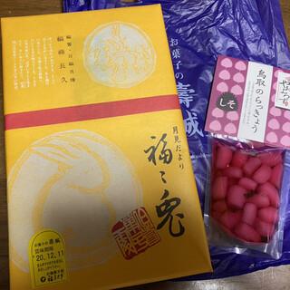 お菓子の壽城 - 料理写真:福々兎とらっきょう