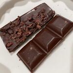 グリーン ビーン トゥ バー チョコレート - 料理写真: