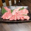 焼肉の藤増 - 料理写真: