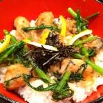 金沢の味 福梅 -