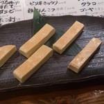 14211406 - クリームチーズの味噌漬け 500円