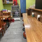 華隆餐館 - 店内