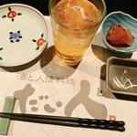 だい人 - 富山の手作り梅酒