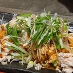 水炊き・焼鳥 とりいちず酒場 - ヨダレ鶏