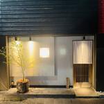 142127232 - ☆東京下町の押上の住宅街の一角に『焼鳥おみ乃』がある。