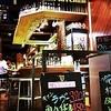 桜丘 Beer Kitchen