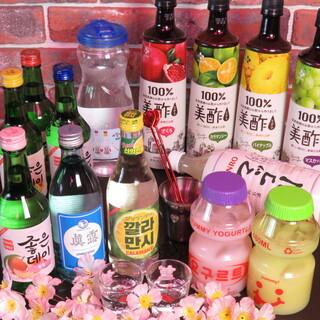韓国焼酎「ジョウンデー」など、女性からも人気の韓国ドリンク☆