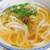 宮川製麺所 - かけ(小)¥190