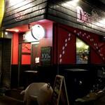イベリコ豚・ワイン居酒屋 ドンファン - 神田金物通り沿い、地下はインデラです。
