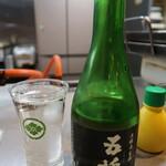 とりよし - ドリンク写真:五橋(生酒):900円