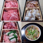 近江牛ホルモン 二代目次郎 - おうちで焼肉屋さんセット(税込10,000円)