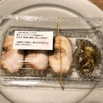 東京ラーメン マリオン -