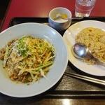 迎賓楼 - 冷やし坦々麺+チャーハンランチ900円