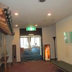タカミヤビレッジホテル樹林 -