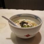 京豆腐創作 平林亭 隠れ庵 - かわいらしい食器