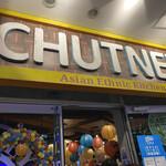 CHUTNEY Asian Ethnic Kitchen - お店の雰囲気も良いんですけどね