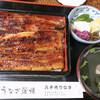 八千代うなぎ蒲焼店 - 料理写真: