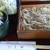 いし田 - 料理写真: