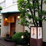 恵比寿屋 HANARE -