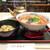 相生餅本店 - 料理写真: