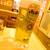 炭焼 豚丼 小豚家 - ドリンク写真:スーパードライ生L 847円【2020年11月】