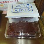 富士アイス - 自家製餡が売られています。