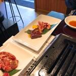 肉屋 金星 - 肉