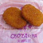 美濃味匠 - 料理写真:コロッケ1個90円