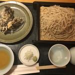 よしみや - 料理写真:黒舞茸天せいろの大盛り@1,500円