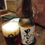 142180260 - 石垣島地ビール 黒(中辛) 600円