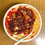 Karyuusankan - 陳麻婆刀削麺