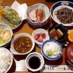 金山 - 料理写真:金山定食(1650円也) 数量限定とあらば…(ФωФ)フフフ