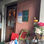 サンサール - お店の入り口